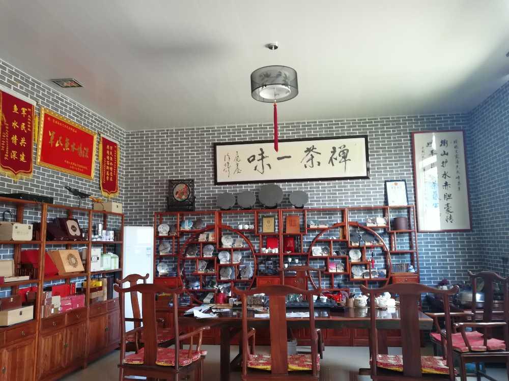 茶叶店员工